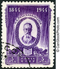 USSR - CIRCA 1944: A stamp printed in USSR shows Nikolai...