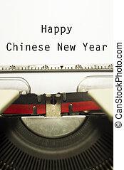 typewriter message - a close up of typewriter, focus on...