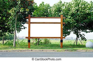 Blank billboard side of the road