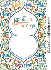 Islamic floral art - Ramadan concept design with Ramadan...