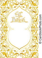 Islamic floral art - Ramadan concept design with Eid Mubarak...