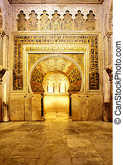 Mosque of Cordoba - The Great Mosque of Cordoba (Mezquita)...