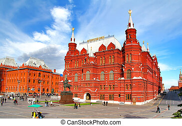 State Historical Museum in Moscow