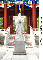 Confucian temple - Entrance to ancient Confucian temple at...