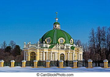 Grotto in Kuskovo - Kuskovo, historic park in south-east...