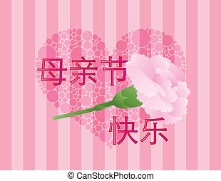 Mothers Day Chinese Pink Carnation Flower Illustration -...