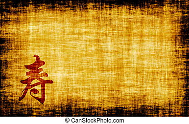 Chinese Calligraphy - Longevity - Chinese Calligraphy for...