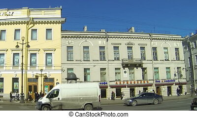 The facade of an old building in St Petersburg Nevsky...