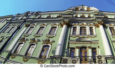 The facade of an old building in St. Petersburg
