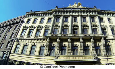 The facade of an old building in St. Petersburg. Bolshaya...