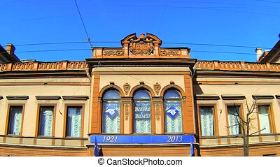 Facade of an old building in St Petersburg - The facade of...