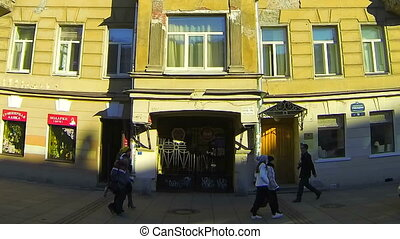 The facade of an old building in St. Petersburg. Griboedov's...