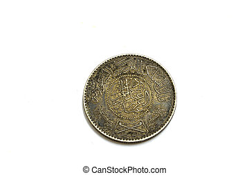 old Metal coin front Currency metal category Saudi Riyals