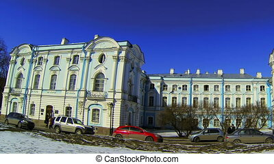 Smolny of the Resurrection of Christ Cathedral in St...
