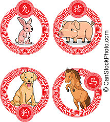 Chinese Zodiac Animal - Dog, Horse, - A vector set of...
