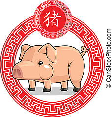 Chinese Zodiac Animal - Pig - A vector image of a chinese...