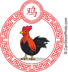 Chinese Zodiac Animal - Rooster - A vector image of a...