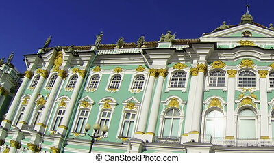 State Hermitage museum in St. Petersburg - The State...