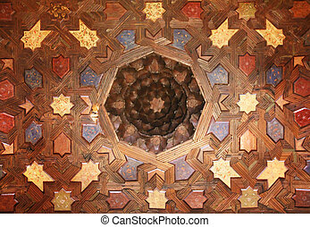 Interior of Alhambra Palace, Granada, Spain - Details of...
