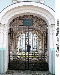 The gates of the Holy Resurrection Cathedral, Sumy, Ukraine...