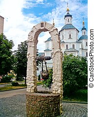Artistic Monument Bag, Sumy, Ukraine - 3 bags - the emblem...