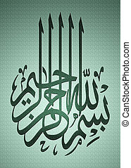 Bismillah In the name of God Arabic calligraphy text on...