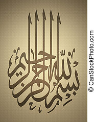 Bismillah In the name of God Arabic calligraphy text style