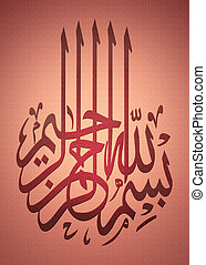 Bismillah In the name of God Arabic calligraphy text on red...