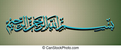 Bismillah (In the name of God) Arabic calligraphy text style