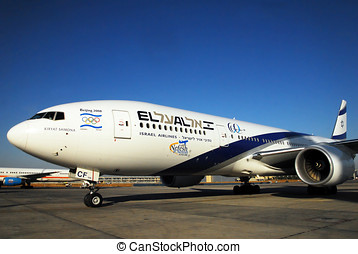 Ben Gurion International Airport in Tel Aviv Israel - TEL...