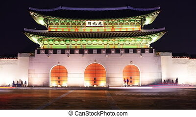 Korean Gate - Gwanghwamun Gate is the main gate of...