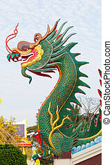 Green Dragon sculpture