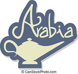 Arabia lamp - Creative design of arabia lamp