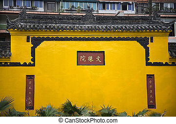 Yellow Wall Wenshu Yuan Buddhist Temple Chengdu Sichuan...
