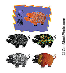 five boars with a combined pattern