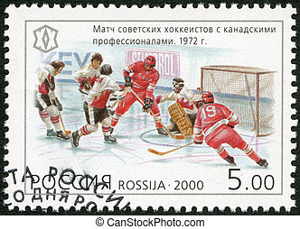 RUSSIA - 2000: shows A match between the Soviet hockey players a
