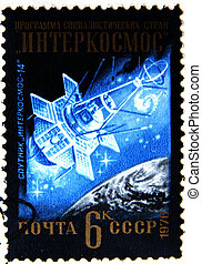 space on post stamp - old soviet post stamp devoted space...