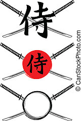 hieroglyph samurai and crossed samurai swords - Vector...