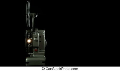 Vintage 8mm Projector light