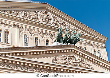 Fronton of the Moscow Big Theatre - Fronton of the Moscow...