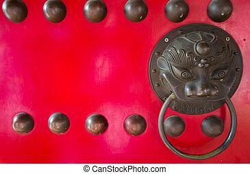 Chinese Door Handle