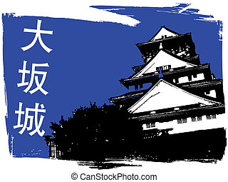 Osaka Castle - vector illustration of the Osaka Castle