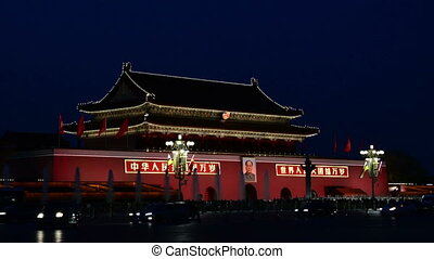 forbidden city - night scene of the tiananmen square