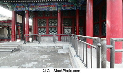 summer palace - The summer palace of beijing China