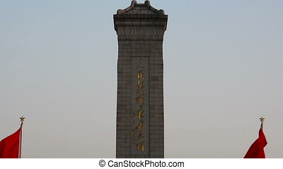 tiananmen - red flags flying ion front of the monument in...
