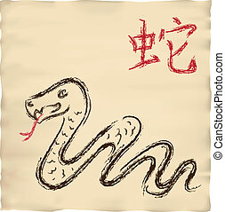 old parchment card with ink snake drawing