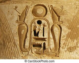 Luxor: hieroglyph of pharaoh's cartouche with two cobras...