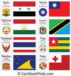world flags and capitals set 24 - world flags of Syria,...