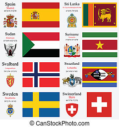 world flags and capitals set 23 - world flags of Spain, Sri...