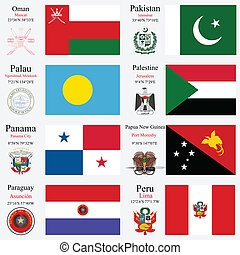 world flags and capitals set 18